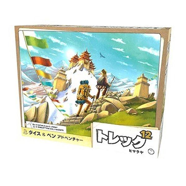 【10月予約】ホビージャパン トレック12 日本語版 アナログゲーム 4981932025957