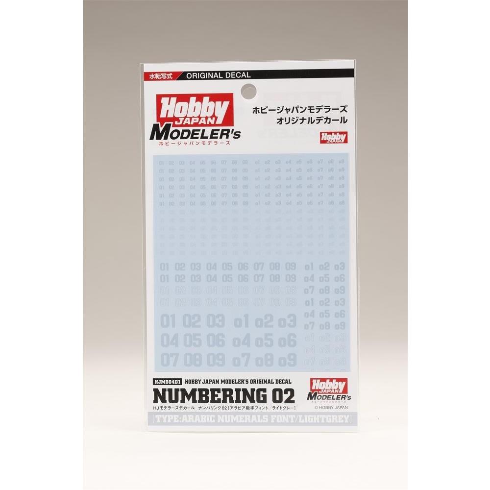 【送料無料】ホビージャパン HJモデラーズデカール ナンバリング02[ライトグレー] HJM004D1 【同梱種別A】