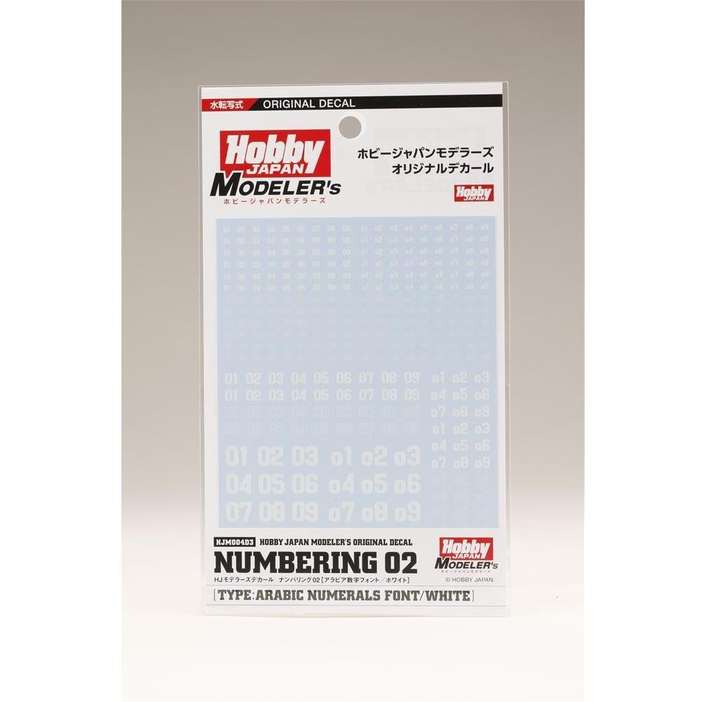 【送料無料】ホビージャパン HJモデラーズデカール ナンバリング02[ホワイト] HJM004D3 【同梱種別A】