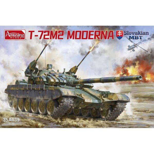 【5月予約】アミュージングホビー 1/35 スロバキア T-72 M2 モデルナ スケールモデル AMH35A039
