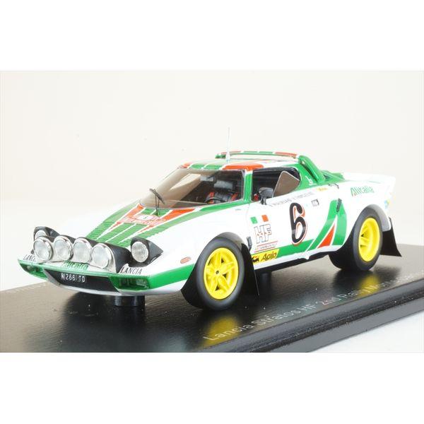 【9月予約】スパーク 1/43 ランチア ストラトス HF No.6 1976 WRC ラリー・モンテカルロ 2位 B.ワルデガルド/H.トルセリウス 完成品ミニカー S9083