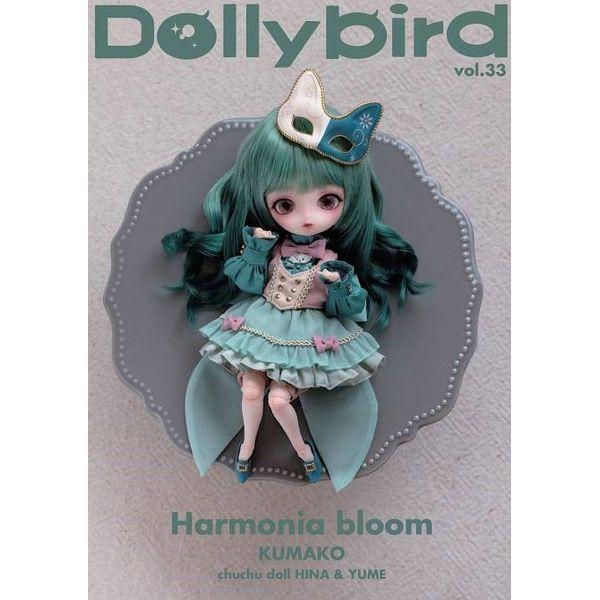 【10月予約】ホビージャパン Dollybird vol.33 書籍