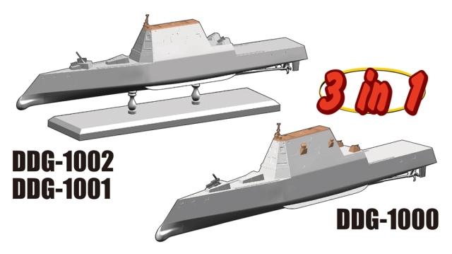 【1月予約】ドラゴン 1/700 アメリカ海軍 ズムウォルト/マイケル・モンスーア/ リンドン B.ジョンソン 3in1キット スケールモデル DR7148