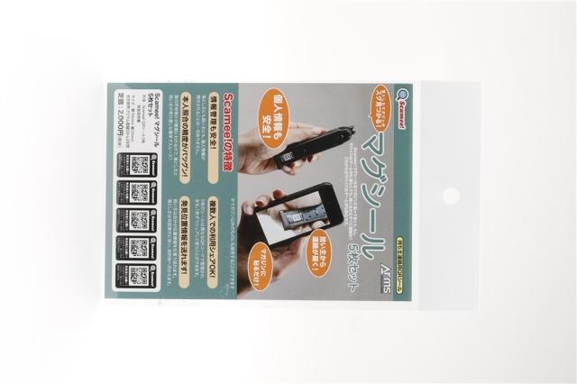 Scamee! マグシール 5枚セット【同梱種別A】 ホビージャパン製品 AM2005