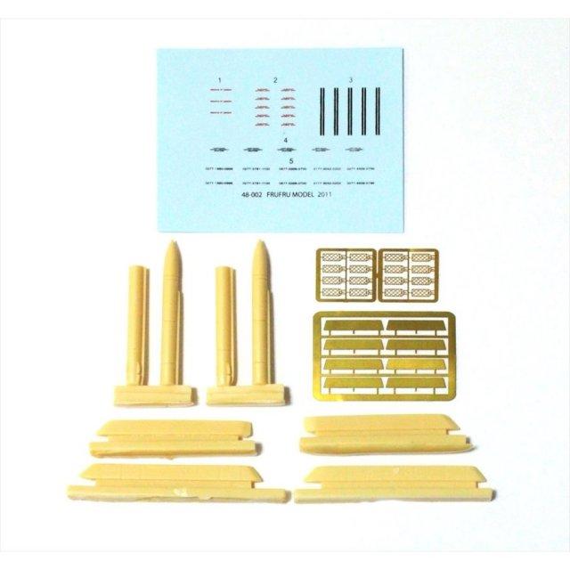 FRUFRU MODEL  R-77(RVV-AE) 模型用グッズ 48-002