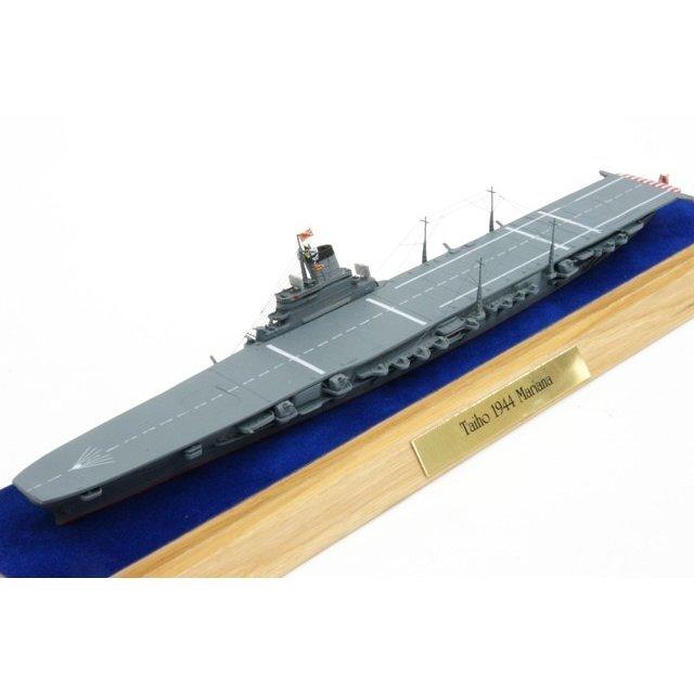 ポストホビー 1/1250 Taiho(大鳳) 日本海軍 1944年 マリアナ沖海戦 航空母艦 ハイディティール Z旗シリーズ 完成品モデル 1212V