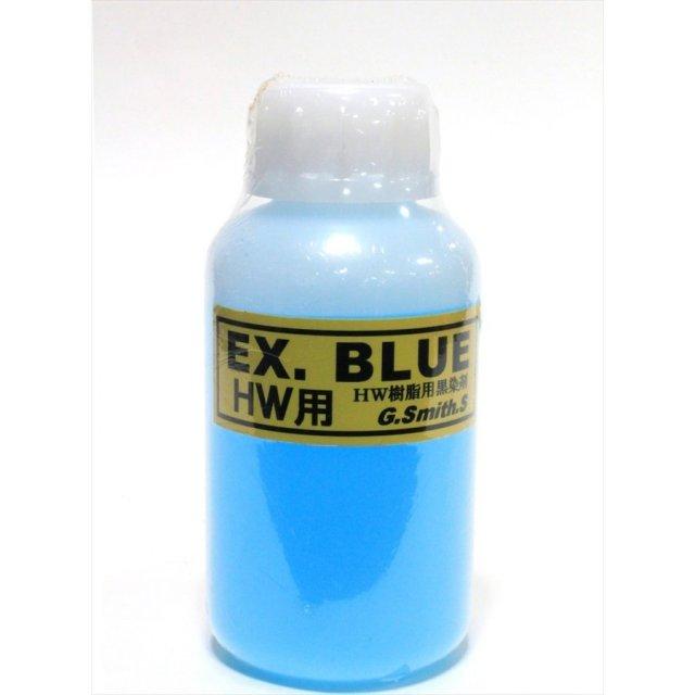 GスミスS EX.BLUE(HW用) トイガンパーツ 2032190472273