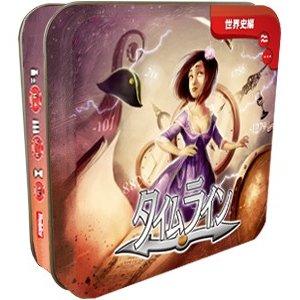 ホビージャパン タイムライン:世界史編 日本語版 ボードゲーム 3558380049531