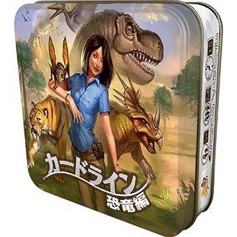 ホビージャパン カードライン:恐竜編 日本語版 ボードゲーム 3558380053217