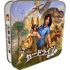 ホビージャパン カードライン:恐竜編【取寄対応】 ボードゲーム 3558380053217