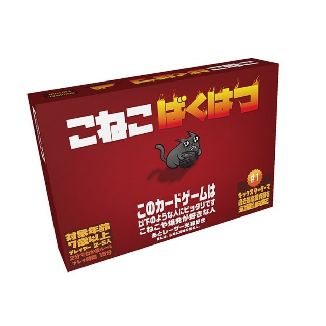 ホビージャパン こねこばくはつ【取寄対応】 ボードゲーム 3558380058007