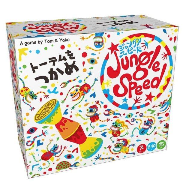 ホビージャパン ジャングルスピード 2019年版 ボードゲーム 3558380062264