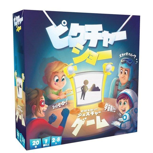 ホビージャパン ピクチャーショー 日本語版 ボードゲーム 3558380066798