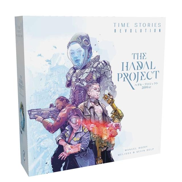 ホビージャパン TIMEストーリーズ レボリューション:ハダル・プロジェクト【取寄対応】 アナログゲーム 3558380070061t