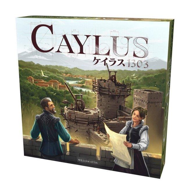 ホビージャパン ケイラス1303 日本語版 ボードゲーム 3558380075806