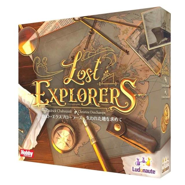 ホビージャパン ロスト・エクスプローラーズ 失われた地を求めて 日本語版 アナログゲーム 3760269591936