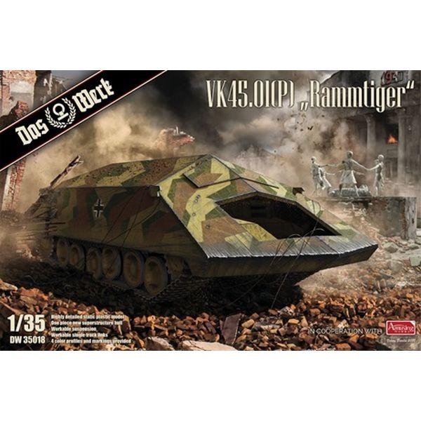 【6月予約】ダス・ヴェルク 1/35 VK45.01(P) 「ラムティーガー」 スケールモデル USCDW35018