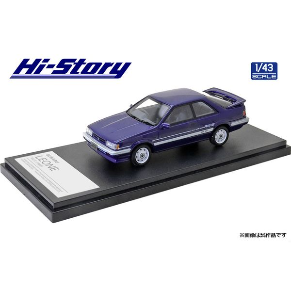 【7月予約】ハイストーリー 1/43 スバル レオーネ RX/II 1986 ブルー 完成品ミニカー HS319BL