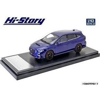 ハイストーリー 1/43 スバル レヴォーグ スポーツスタイルアクセサリー 2020 ラピスブルー・パール 完成品ミニカー HS331BL