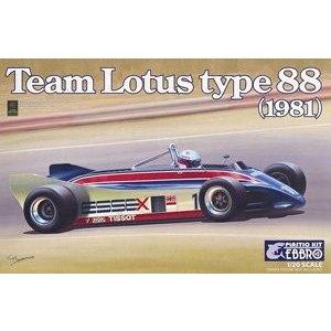 プラモデル EBBRO エブロ (20011) 1/20 チーム・ロータス タイプ88 1981