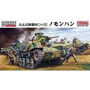 ファインモールド 1/35 帝国陸軍 九五式軽戦車 [ハ号] ノモンハン スケールモデル FM48