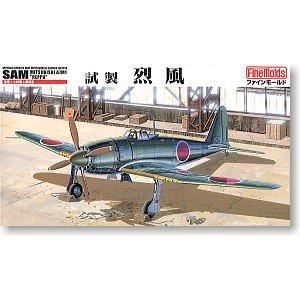 ファインモールド 1/48 試製 烈風 スケールモデル FB11