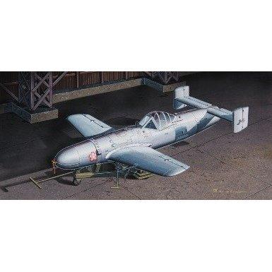 ファインモールド 1/48 特別攻撃機 桜花一一型 スケールモデル FB15