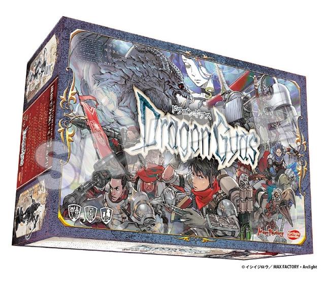 【2月予約】マックスファクトリー ドラゴンギアス プラスチック製組み立てキット付き アナログゲーム 4542325120460