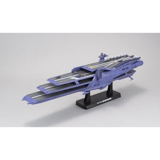 バンダイ 1/1000 ガイペロン級多層式航宙母艦 ランベア 「宇宙戦艦ヤマト2199」より キャラクタープラモデル 0185137