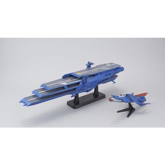 バンダイ 1/1000 大ガミラス帝国軍 ガイペロン級多層式航宙母艦 シュデルグ 「宇宙戦艦ヤマト2199」より キャラクタープラモデル 0189491