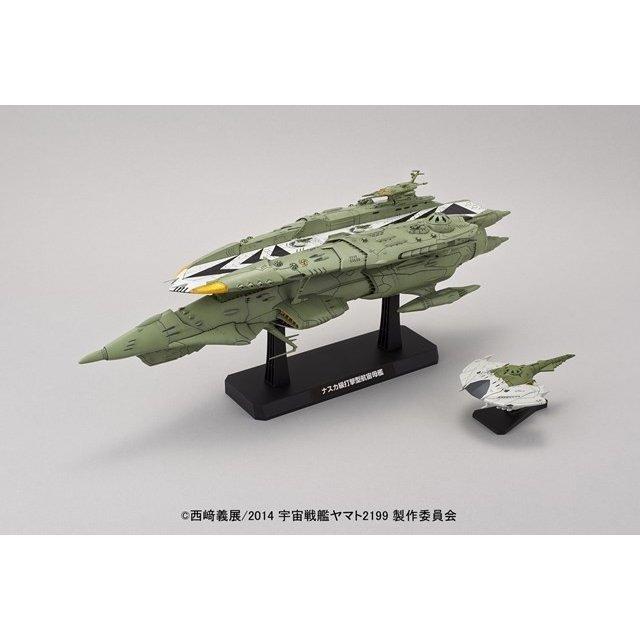 プラモデル バンダイ BANDAI 1/1000 宇宙戦艦ヤマト2199 宇宙中型空母ナスカ級 キスカ
