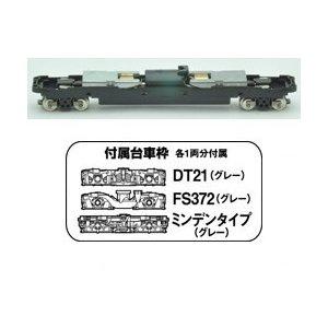 トミーテック Nゲージ 鉄道コレクション 動力ユニット 20m級用A 鉄道模型パーツ TM-08R 鉄道模型パーツ 259589