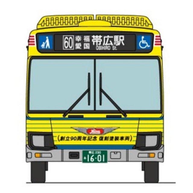 トミーテック ザ・バスコレクション 十勝バス新旧カラー2台セット 鉄道模型パーツ 290650