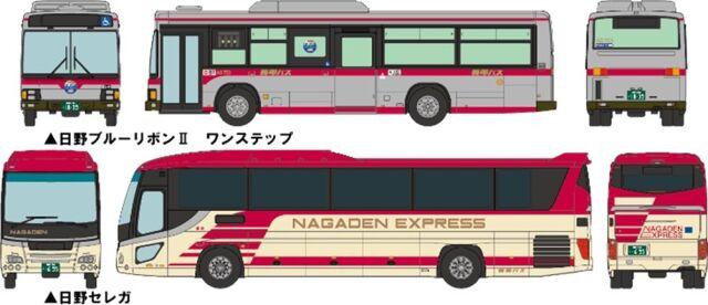 【1月予約】トミーテック Nゲージ ザ・バスコレクション 長電バス (長野-東京線60周年記念)2台セット 鉄道模型パーツ 316527