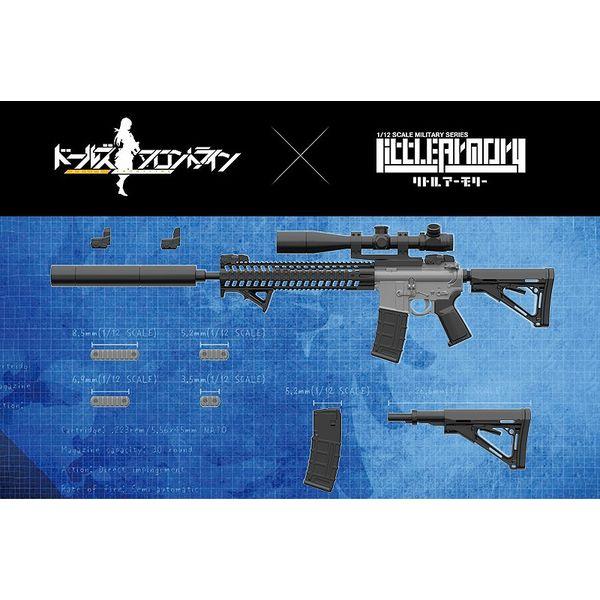 【9月予約】トミーテック 1/12 ドールズフロントライン ST AR-15タイプ 「リトルアーモリー」より フィギュア LADF16