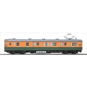 トミックス HOゲージ 国鉄電車 クモニ83-0形(湘南色)(M) 鉄道模型 HO-270