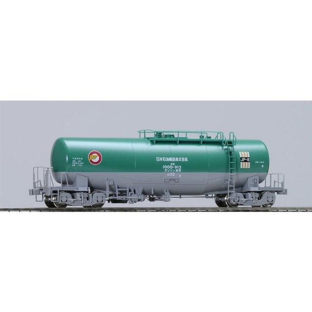 トミックス HOゲージ 私有貨車 タキ1000形(日本石油輸送・米タン) 鉄道模型 HO-729
