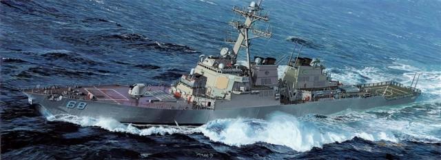 【12月予約】ドラゴン 1/350 アメリカ海軍 ミサイル駆逐艦DDG-68 ザ・サリバンズ スケールモデル DR1033