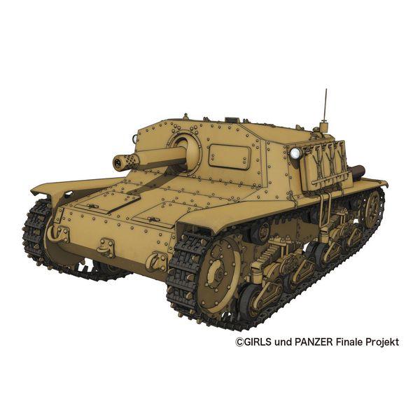 【6月予約】プラッツ/イタレリ 1/35 ガールズ&パンツァー最終章 M41型セモヴェンテ(自走砲)アンツィオ高校 スケールモデル GP-64