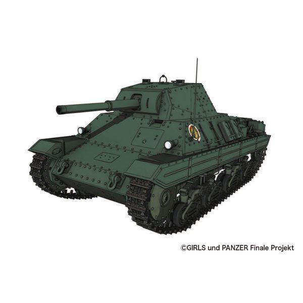 【7月予約】プラッツ/イタレリ 1/35 ガールズ&パンツァー最終章 P40型重戦車 アンツィオ高校 スケールモデル GP-65