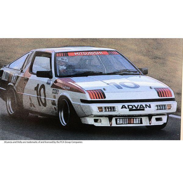 【7月予約】プラッツ/NuNu 1/24 レーシングシリーズ 三菱 スタリオン Gr.A 1985 インターテックin富士スピードウェイ スケールモデル PN24031