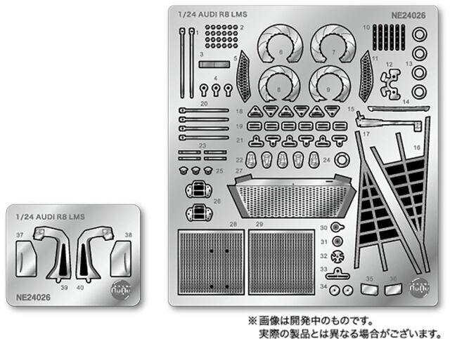 【12月予約】プラッツ/NuNu 1/24 アウディ R8 LMS EVO 2019 ニュルブルクリンク24時間レース ウィナー用ディテールアップパーツ 模型用グッズ NE24026