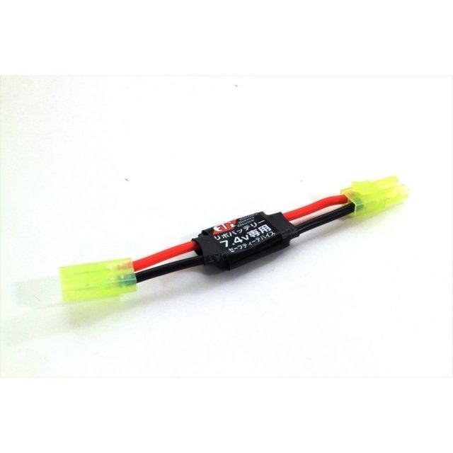 ET1 電動ガン 7.4V専用カットオフ基盤ミニコネクター用 トイガンパーツ ETSD7.4-1