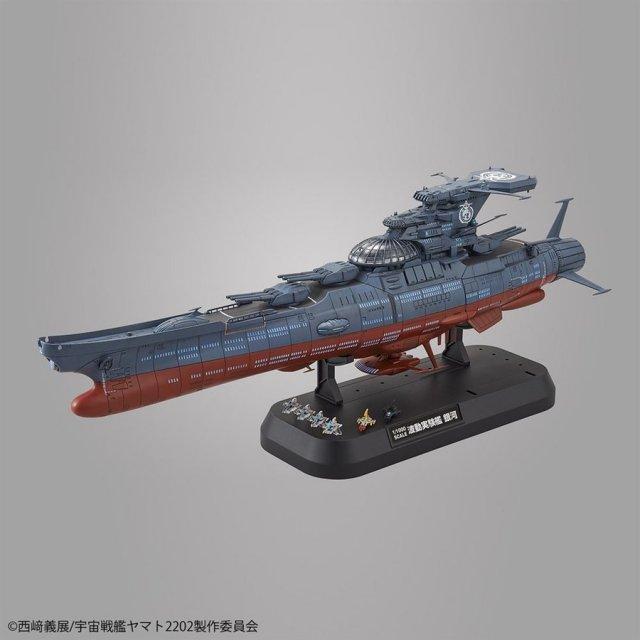 バンダイ 1/1000 波動実験艦 銀河 「宇宙戦艦ヤマト2202 愛の戦士たち」より プラモデル 5055340