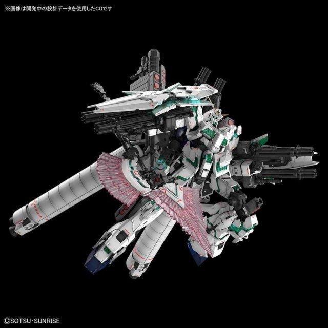 バンダイ RG 1/144 RX-0 フルアーマー・ユニコーンガンダム 「機動戦士ガンダムUC」より ガンプラ 5055586