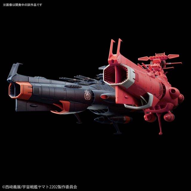 バンダイ 1/1000 地球連邦主力戦艦ドレッドノート級火星絶対防衛線セット 「宇宙戦艦ヤマト2202 愛の戦士たち」より プラモデル 5056758