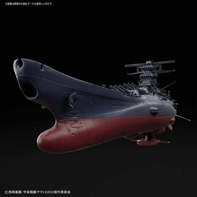 バンダイ 1/1000 宇宙戦艦ヤマト 2202(最終決戦仕様) 「宇宙戦艦ヤマト 2202 愛の戦士たち」より キャラクタープラモデル 5056763