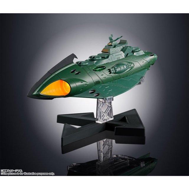 バンダイ 超合金魂 GX-89 ガミラス 航宙装甲艦 「宇宙戦艦ヤマト」より フィギュア 4573102576415