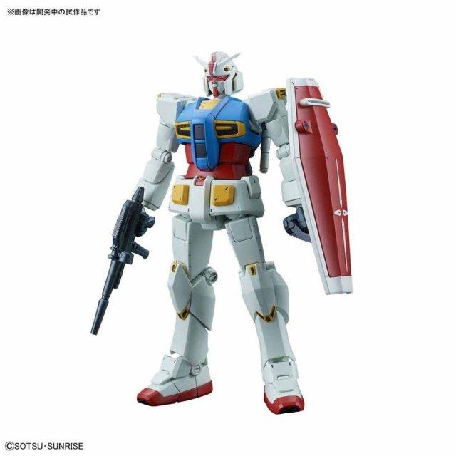 バンダイ HG 1/144 ガンダムG40 (Industrial Design Ver.) 「機動戦士ガンダム」より ガンプラ 5058183