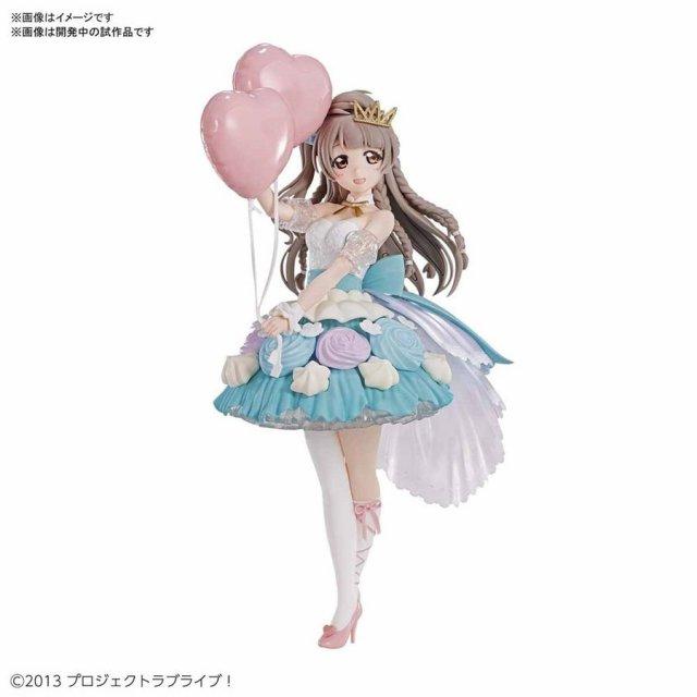 バンダイ Figure-riseLABO 南ことり 「ラブライブ!」より プラモデル 5058920
